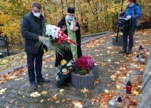"""""""Tym, którzy w Górach Sowich pozostali na zawsze – pamięci ofiar i ku przestrodze przyszłym pokoleniom"""""""