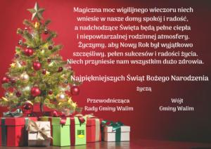 Najpiękniejszych Świąt Bożego Narodzenia